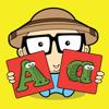 Alfabeto animal: Alphabetimals (AppStore Link)
