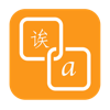 Easy Translate - Translator with 50+ languages (AppStore Link)