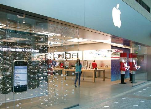 Navidades en Apple
