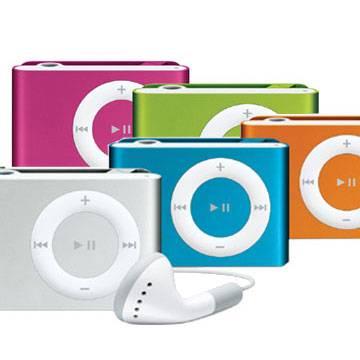 WC-MP3-N003A-003