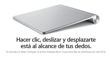 CapturaDePantalla 2010 07 27 a las 17.02.33 e1280242956534 Novedades 27 de Julio (I): Magic Trackpad