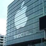 WWDC 2012 150x150 RUMOR : OSX MOUNTAIN LION PODRÍA LLEGAR EN LA WWDC