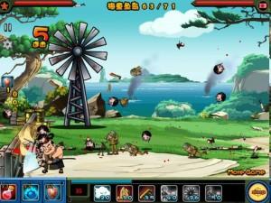 Defiende-las-Islas-Diaoyu