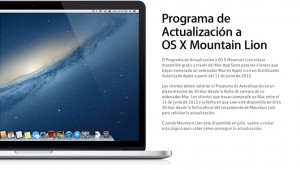 mountainliongratis