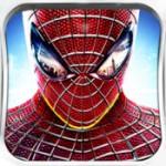 spiderman111 150x150 ¿Desconectas en verano?