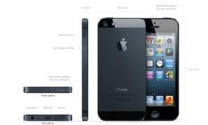 2012-iphone5-gallery6-zoom_GEO_ES