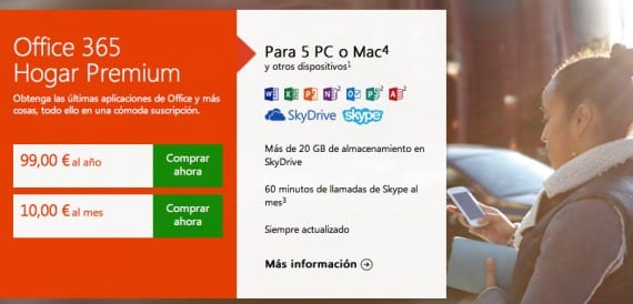 Office-2008-2