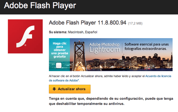 atualizacion-flash-player