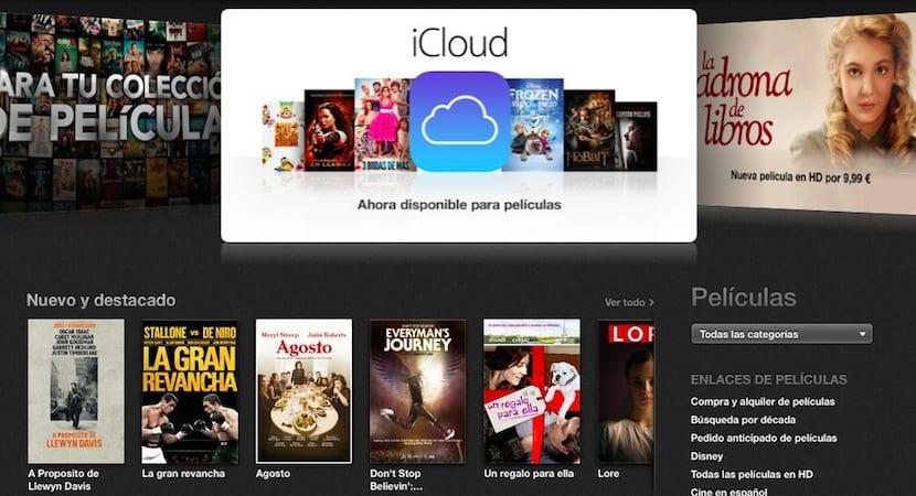 iCloud-películas