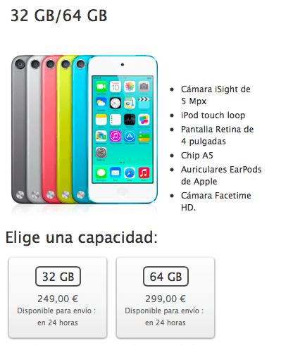 iPod Touch baja de precio