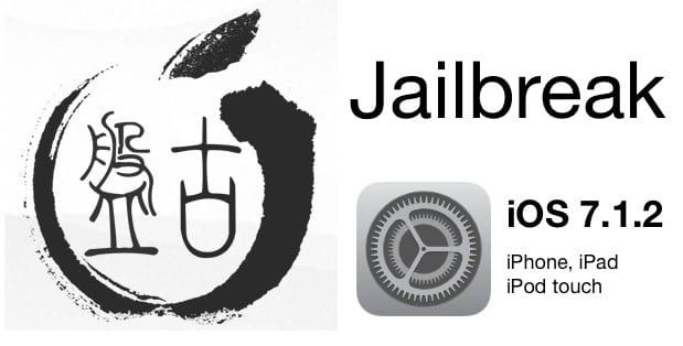 Jailbreak iOS 7.1.2 Pangu