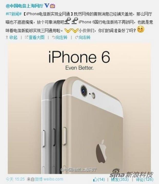 Imagen difundida por China Telecom en la red social china Weibo