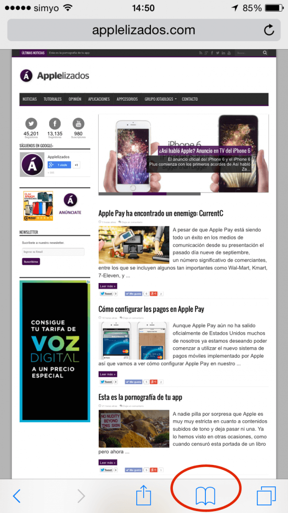 Cómo añadir rápidamente una web a favoritos en iOS 8