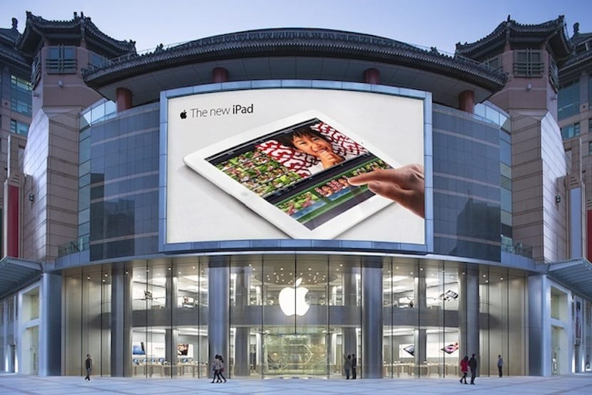 apple-tienda-china