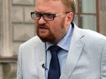 Vitaly Milanov, político ruso, propone que se prohiba la entrada al país de Tim Cook por su orientación sexual