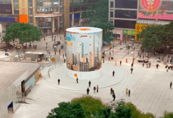 Chongqing, próxima Apple Store china que abrirá sus puertas