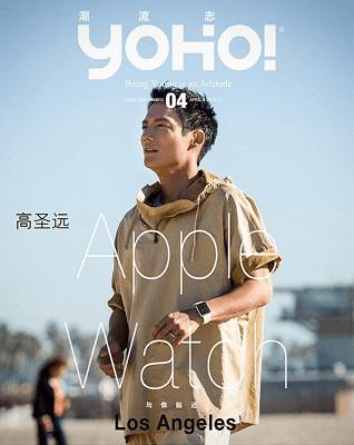 Apple Watch continúa desfilando por revistas de moda de todo el mundo