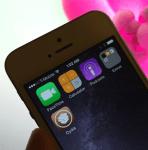 Jailbreak iOS 8.2 se resiste
