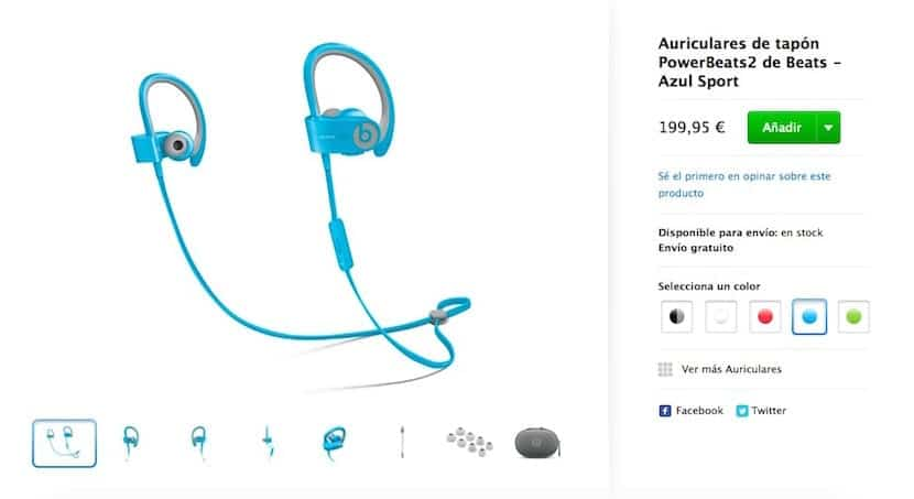 powerbeats2-apple-store-online