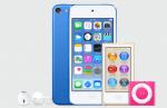 Apple lanza nuevos iPod