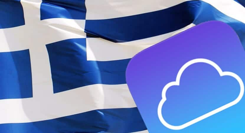 iCloud-grecia-30 días-prorroga-0