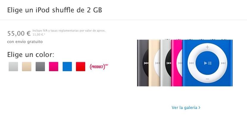 ipod-shuffle-nuevos