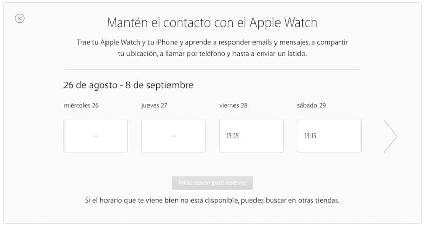 solicitar-plaza-talleres-apple-store