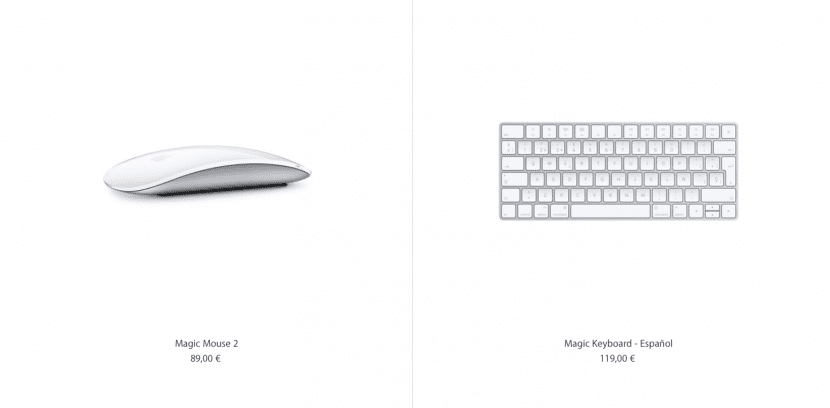 Precios periféricos-accesorios-iMac-Apple-0