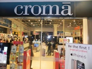croma apple store india