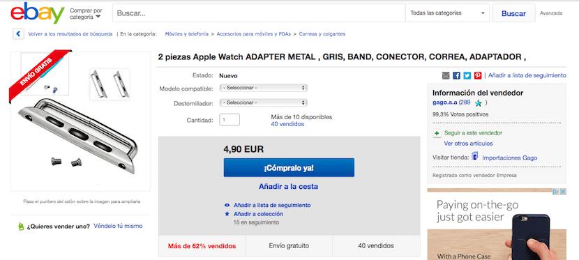 opciones-en-ebay