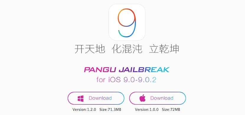 pangu-jailbreak-mac