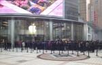 28 de Noviembre Nueva Apple Store en Pekin