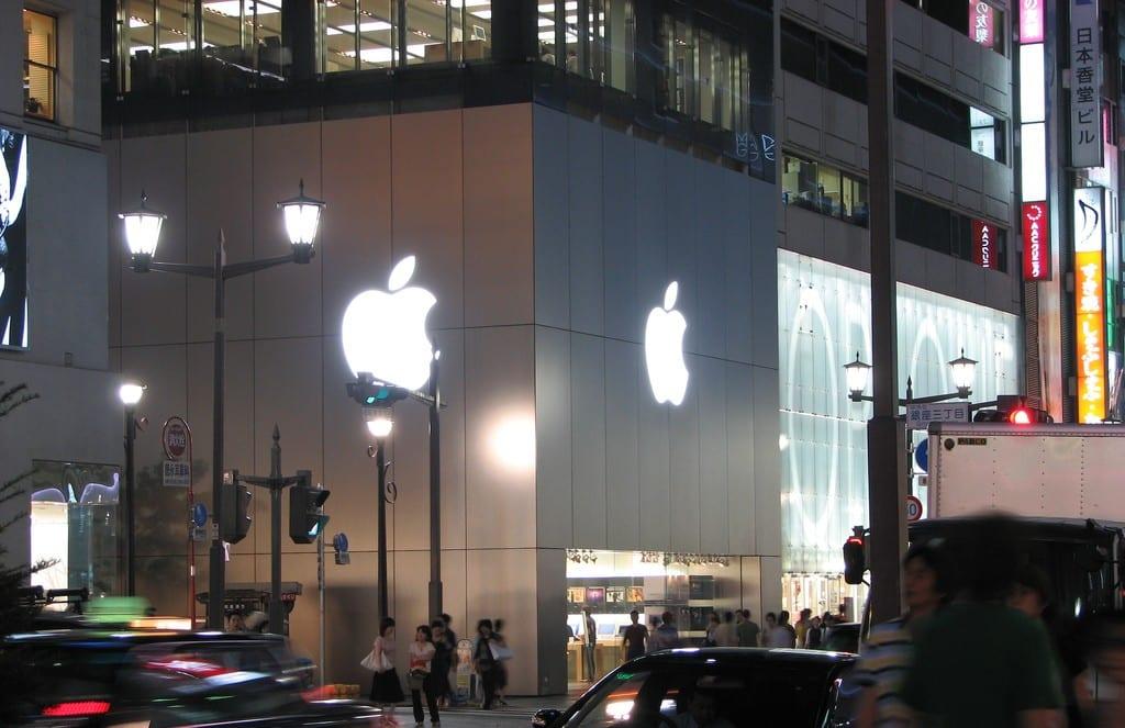 apple-store-ginza-tokyo