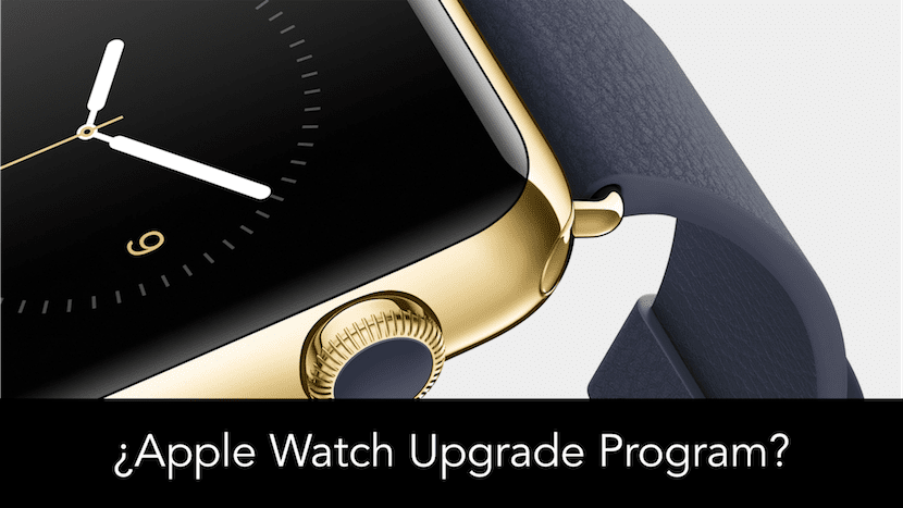 apple-watch-upgrade-program