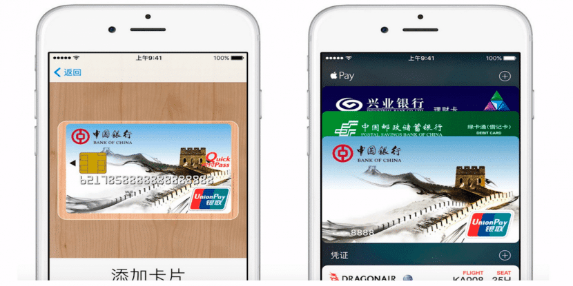 apple-pay-china1-830x415