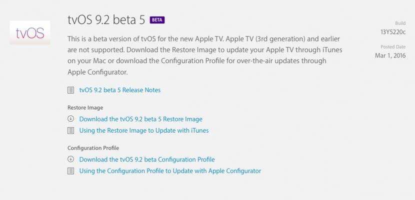 Quinta beta tvos-apple tv 4-0