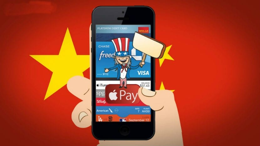china apple pay