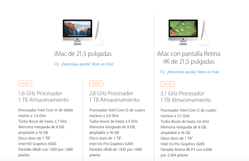 iMac-21.5-nuevos-modelos