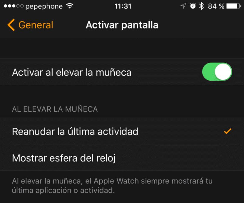 activar-pantalla