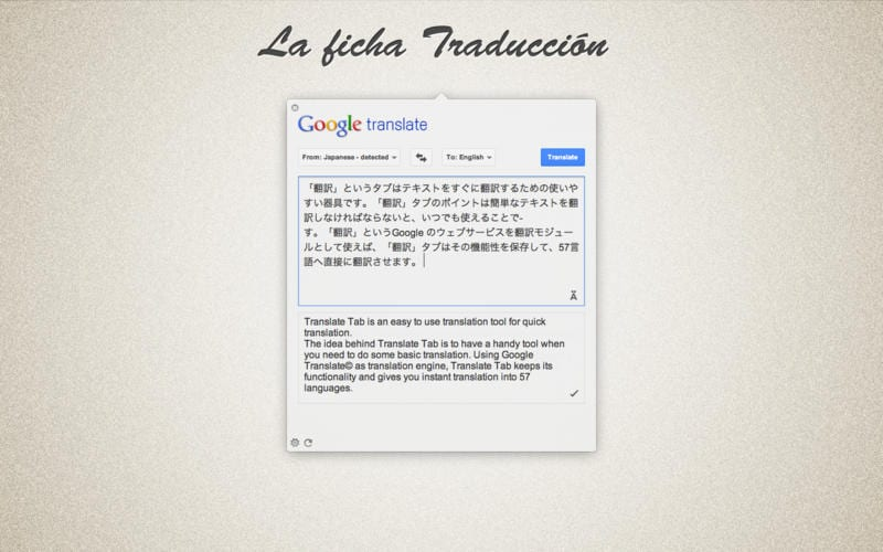 translate-tab