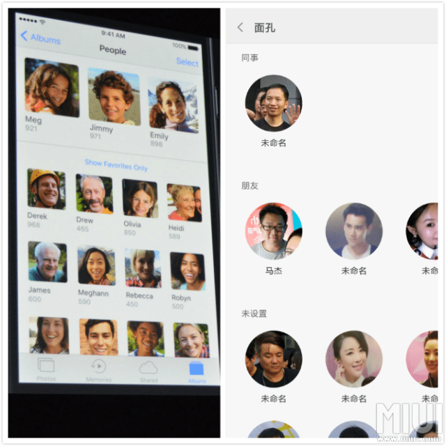 4-5-new-features-of-iOS-10-already-available-in-MIUI-ROM-640x640