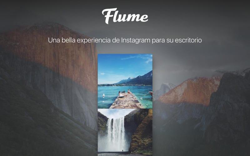 flume-1