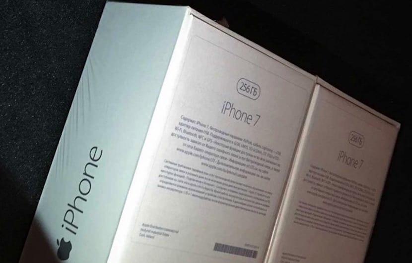 Esta sí podría ser la caja del iPhone 7