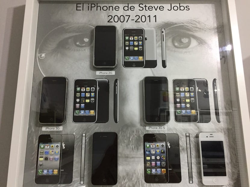 iphone-jobs