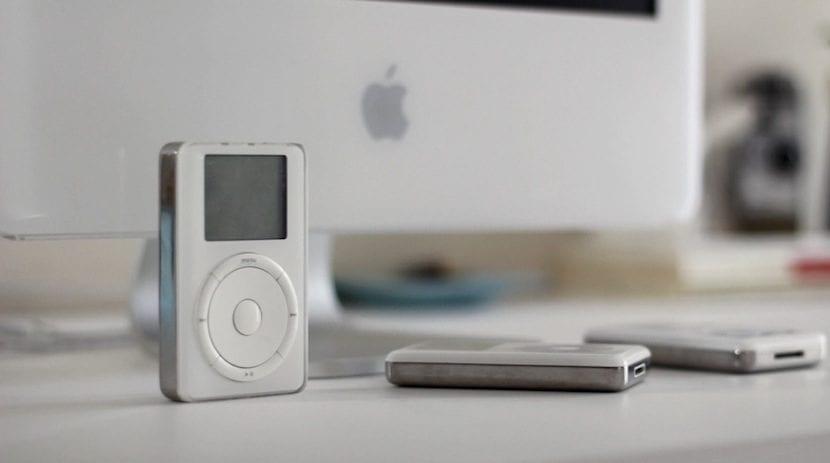ipod-classic-1