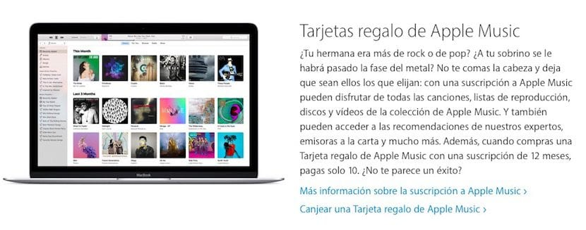 tarjetas-regalo-apple-music