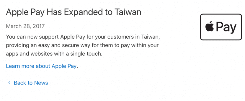 Apple Pay Taiwan