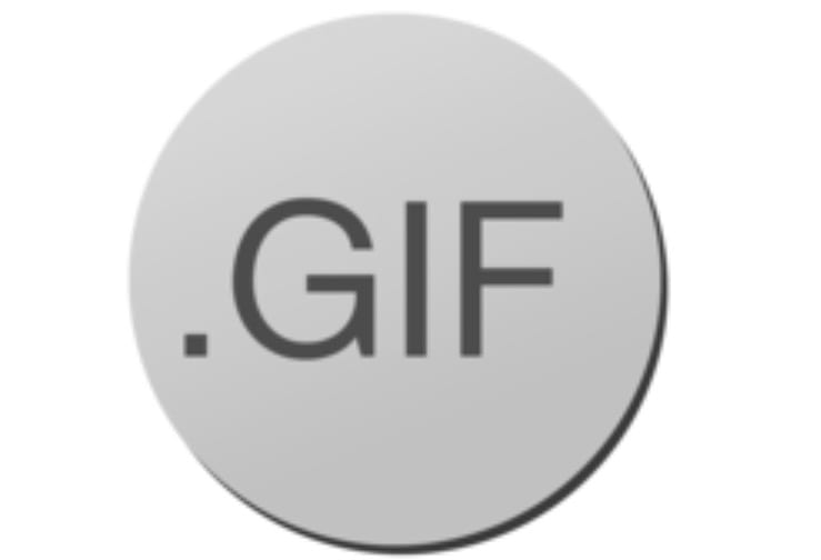 Nueva aplicación para crear GIF en Mac: Smart GIF Maker