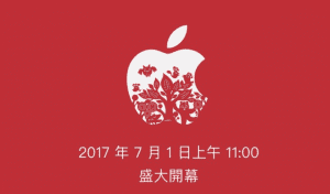 Apple Taiwan Top