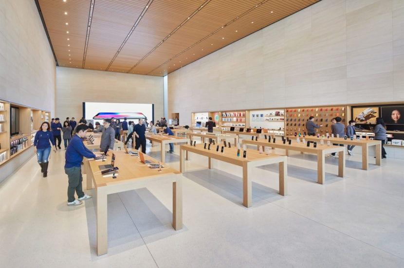 Apple Store Seoul 2